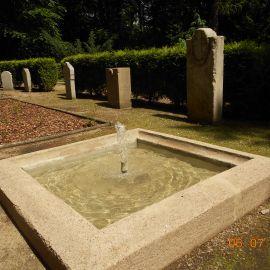 Cmentarz Centralny – Lapidarium