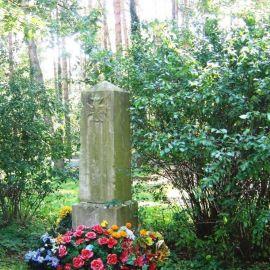Cmentarz Płonia
